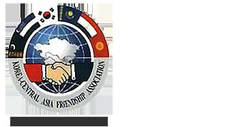 한중앙아친선선협회의 주요 프로그램